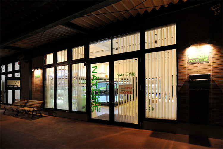 AQUA STUDIO NATURE